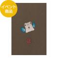 【限定】紙10th「季ごと」 ポストカード ハコフグ柄(J-91209434)