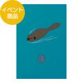 【限定】紙10th「季ごと」 ポストカード ビーバー柄(K-91209434)