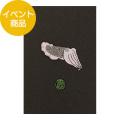 【限定】紙10th「季ごと」 ポストカード コウイカ柄(L-91209434)