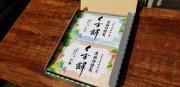 【ミニサイズのセット】 季節抒情菓 くず餅(しろ・小倉)