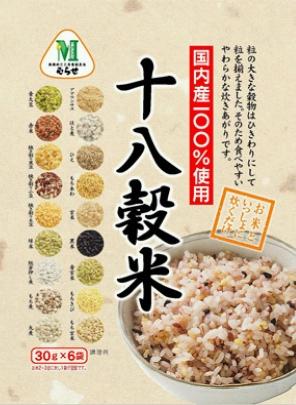 国内産100%使用 十八穀米