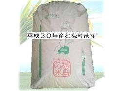 ■完売御礼■ 【送料無料】平成30年(2018年産古米) 福島県中通り産コシヒカリ 25kg