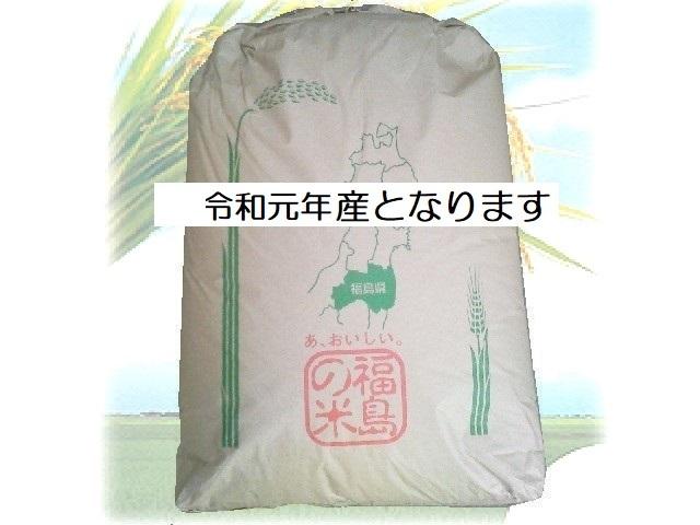 古米お米玄米