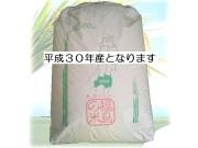 【送料無料】平成30年(2018年産古米) 福島県中通り産コシヒカリ 25kg