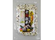十六穀米 雑穀
