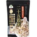 国内産100%使用 二十五穀米