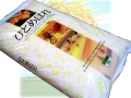 新米 令和2年  福島県産ひとめぼれ 白米5kg