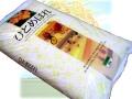 新米30年  福島県産ひとめぼれ 白米5kg