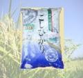 ■定期購入■ 福島県 中通り産 コシヒカリ 白米5キロ