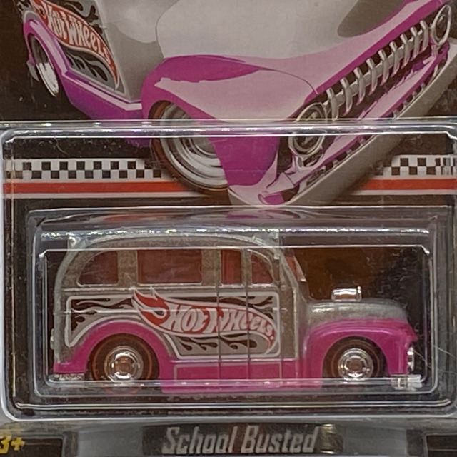2013 	Collector Edition / School Busted / スクール バステッド Walmart Rewards