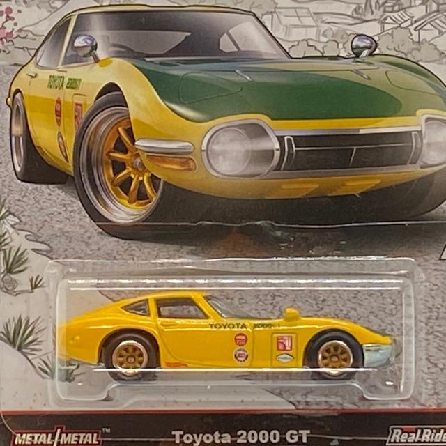 2016 Car Culture Japan Historics / Toyota 2000GT / トヨタ 2000GT