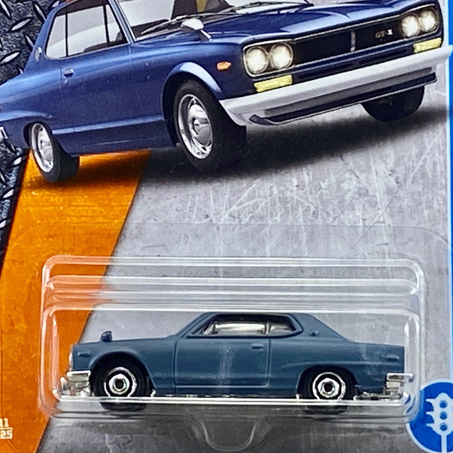 2017 MBX Adventure City/'71 Nissan Skyline 2000 GTX / '71 ニッサン スカイライン 2000 GTX