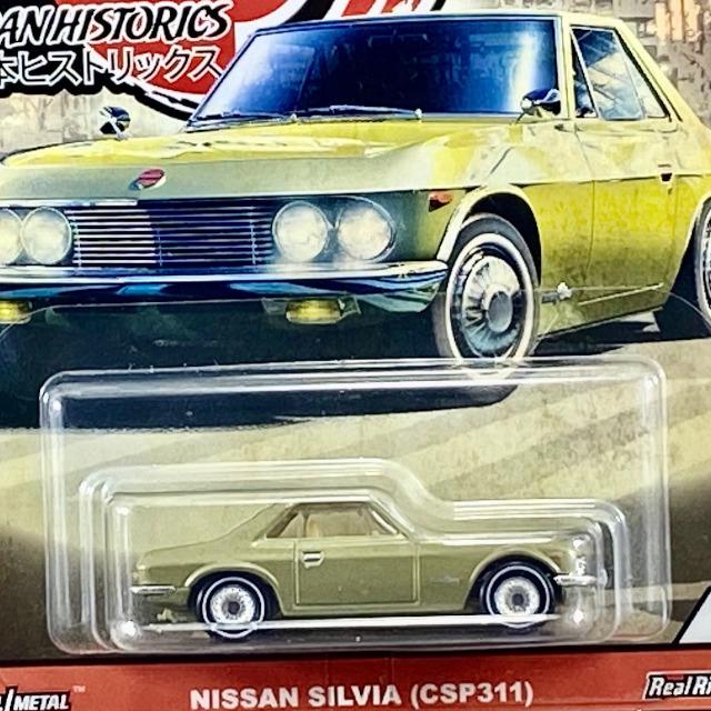 2020 Car Culture / Nissan Silvia CSP311 / ニッサン シルビア CSP311