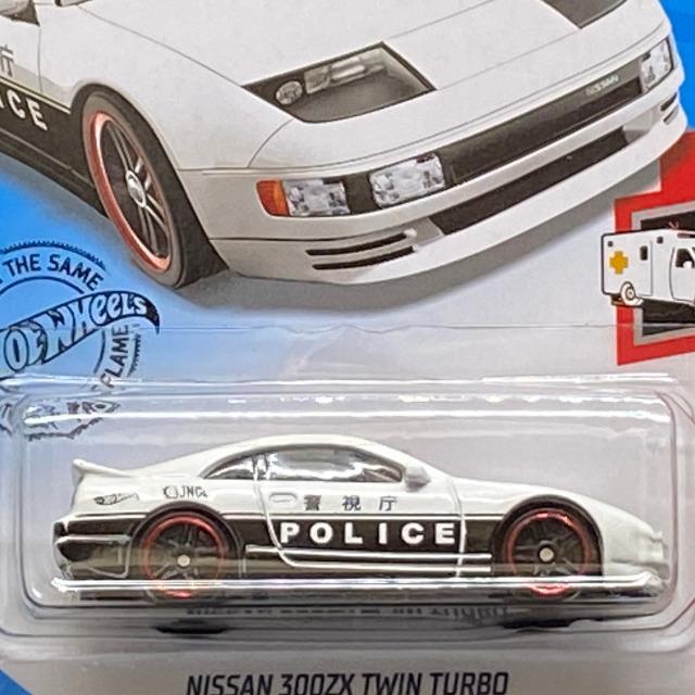 GHC64_Nissan-300ZX-Twin-Turbo_WHT_02.jpg