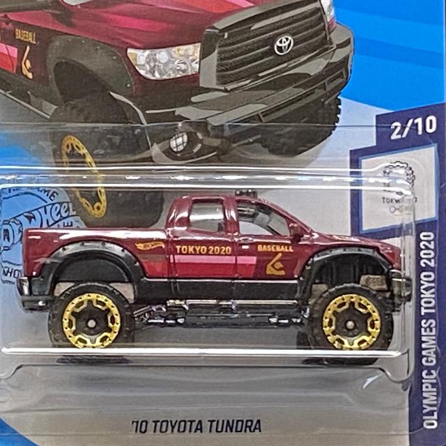 GHC92_10-Toyota-Tundra_MRN_02.jpg
