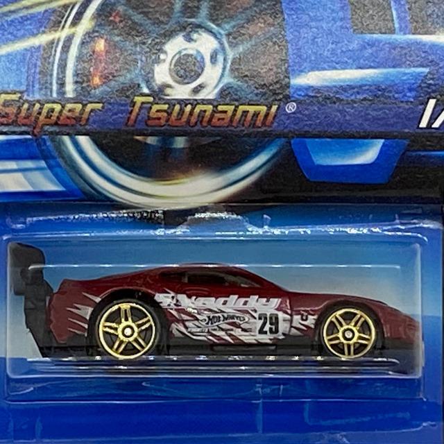 2006 Drift Kings / Super Tsunami / スーパー ツナミ