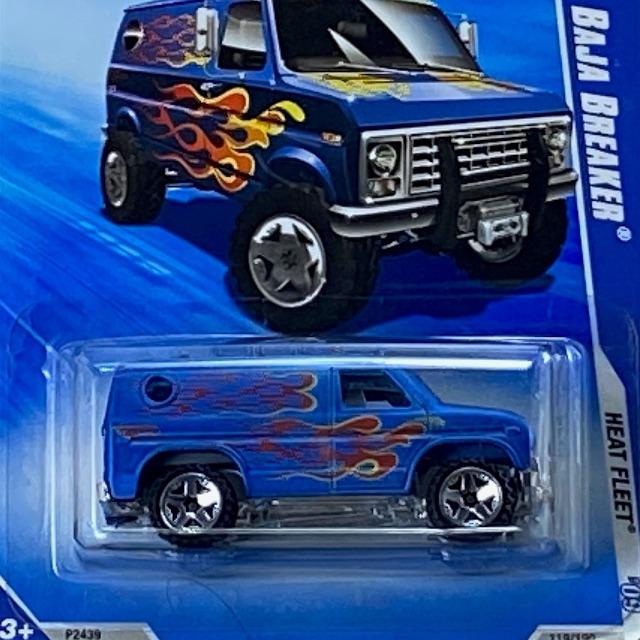 2009 HW TH / Baja Breaker / バッハ ブレーカー