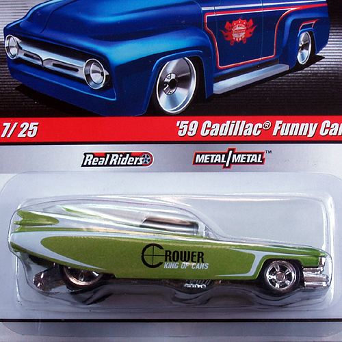 HW DELIVERY / '59 CADIALLAC FUNNY CAR (GRN/WHT)