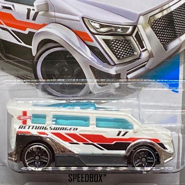 X1653_Speedbox_WHT_02.jpg