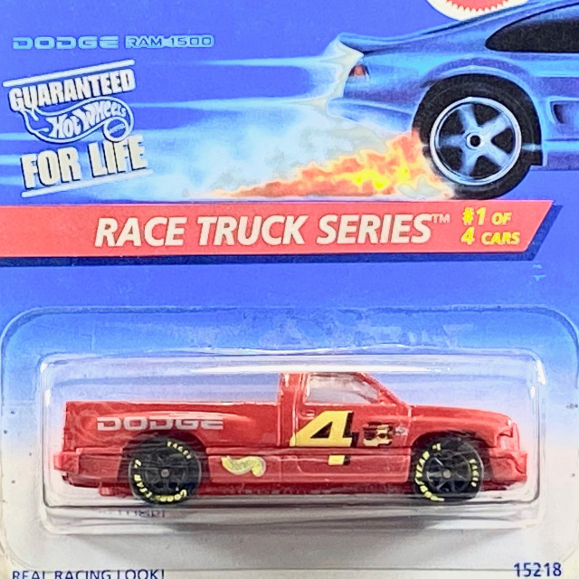 1996 Race Truck Series / Dodge Ram 1500 / ダッジ ラム 1500