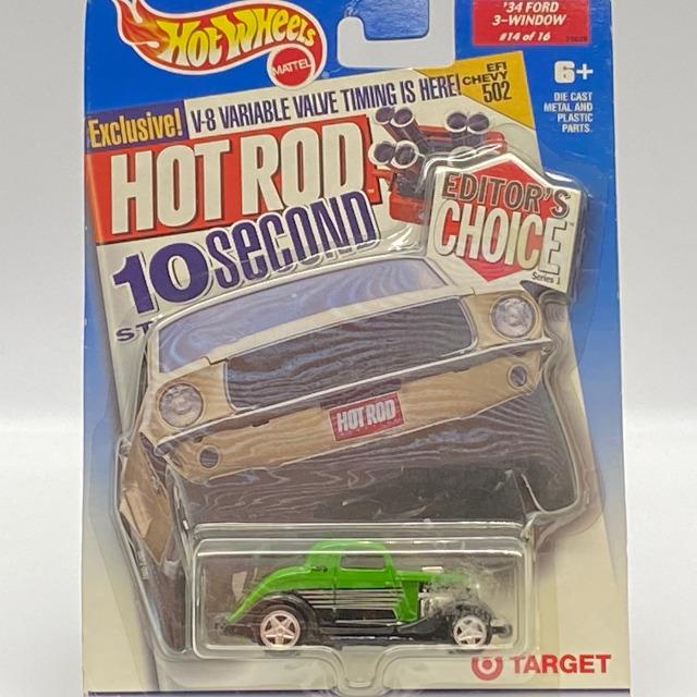 2000 Editor's Choice 14/16 / '34 Ford 3-Window / '34 フォード3 ウインドウ