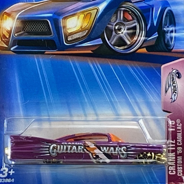 2004 HW Crank Itz Series / Custom 59 Cadillac / カスタム 59 キャデラック