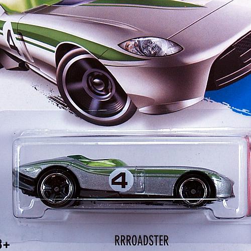 2014 HW RACE / RRROADSTER / RRロードスター