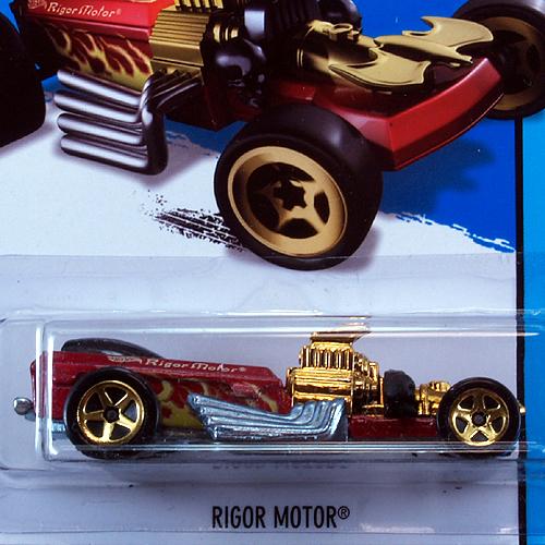 2014 FRIGHT CARS / RIGOR MOTOR