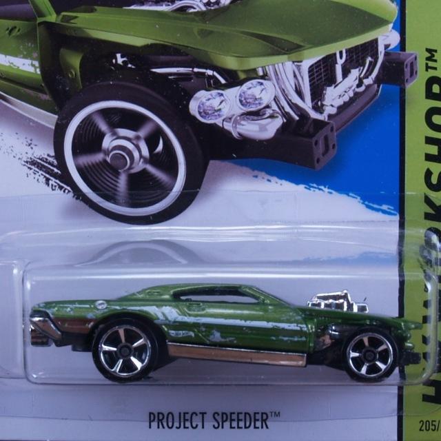 2014 HW WORKSHOP / Project Speeder (GRN) / プロジェクト スピーダー