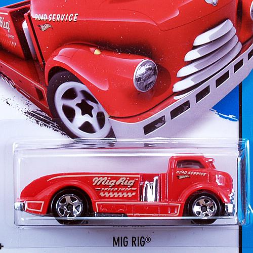 CFH33-Mig-Rig-RED_02.jpg