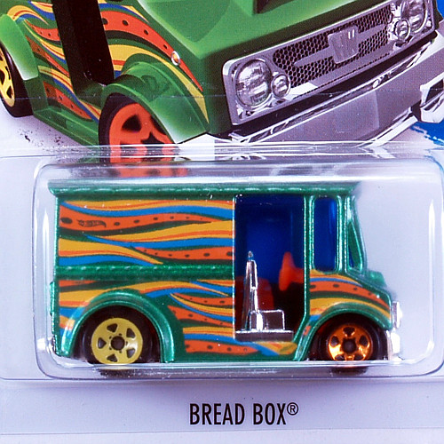 CFH51-Bread-Box-GRN_02.jpg