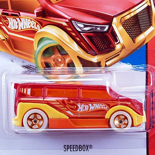 CFL14-Speedbox-ORG_02.jpg