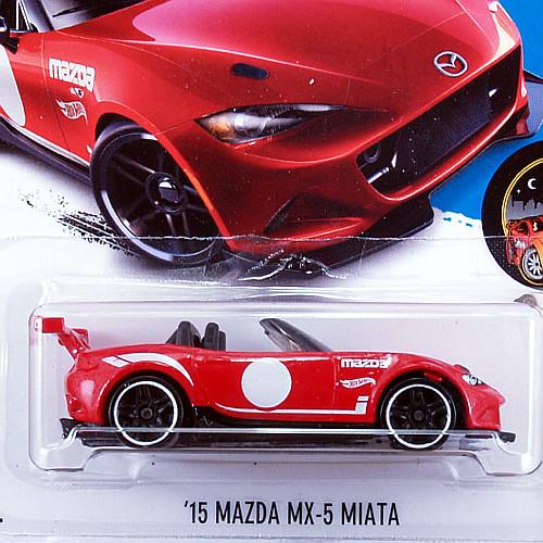 DHP05_RED_2015-Mazda-MX-5-Miata_02.jpg