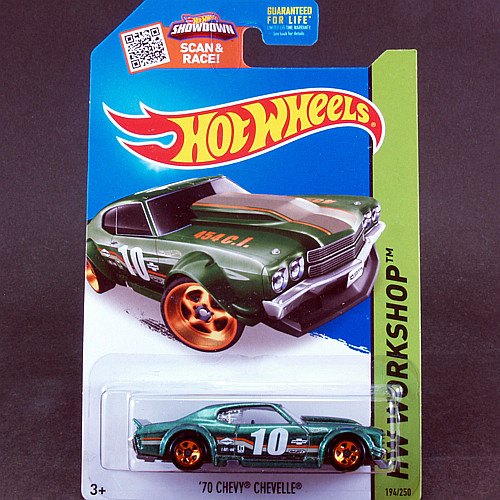 DHY04-70-Chevy-Chevelle-GRN_01.jpg