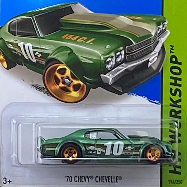 70 Chevy Chevelle/'70 シェビー シェベル