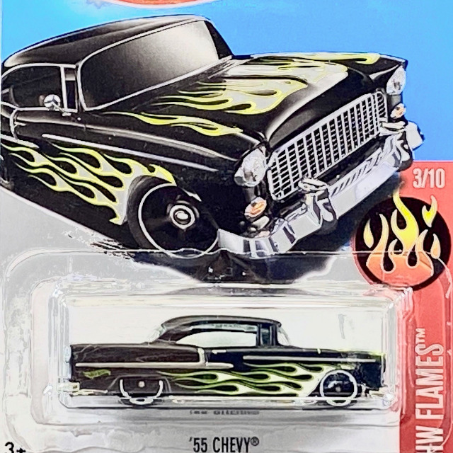 2017 HW Flames / '55 Chevy / '55 シェビー