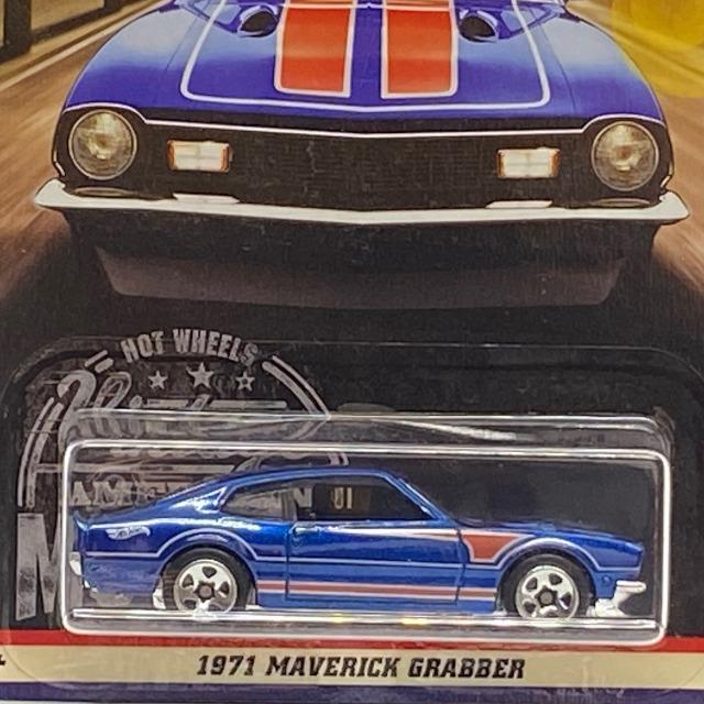 DWC47_1971-Maverick-Grabber_BLU
