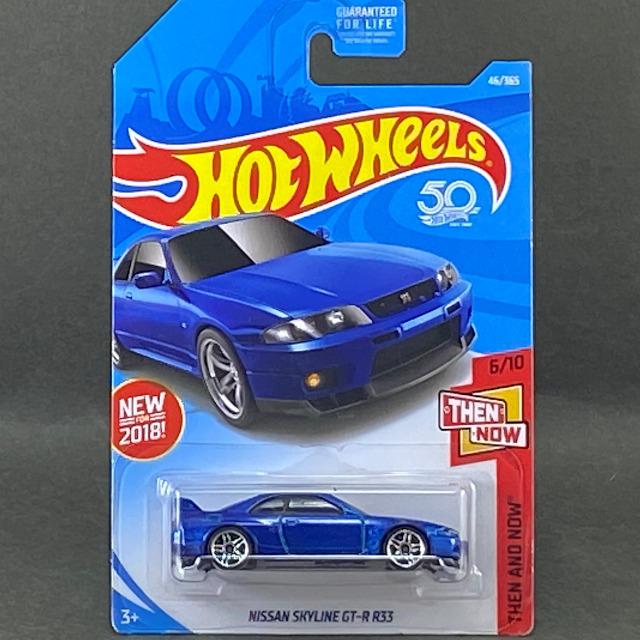 Nissan Skyline GT-R R33/日産 スカイライン GT-R R33