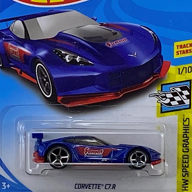 Corvette C7R/コルベット C7-R