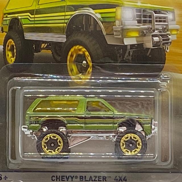 FKD10_Chevy-Blazer-4x4_GRN