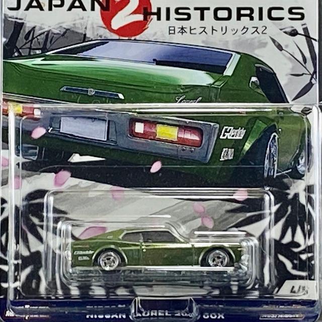 2018 Car Culture / Nissan Laurel 2000 SGX / ニッサン ローレル 2000 SGX