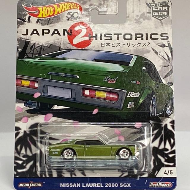 2018 Car Culture  Japan Historics 2 / Nissan Laurel 2000 SGX / ニッサン ローレル 2000 SGX