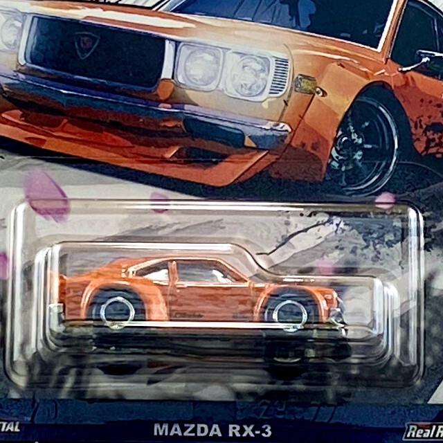 2018 Car Culture / Japan 2 Historics / Mazda RX 3 / マツダ RX 3