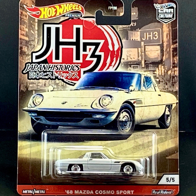 2020 Car Culture / Japan Historics / '68 Mazda Cosmo Sport / '68 マツダ コスモ スポーツ