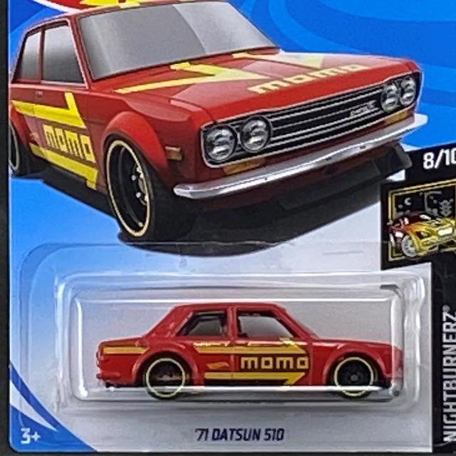 71 Datsun 510/ダットサン 510