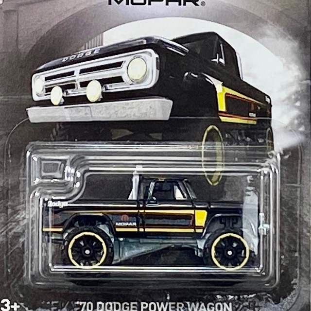 2018 MOPAR Series / 70 Dodge Power Wagon【Wal-Mart Exclusive】