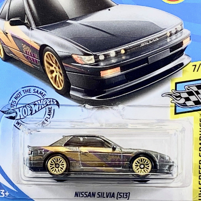 2020 Speed Graphics / Nissan Silvia(S13) / ニッサン シルビア (S13)