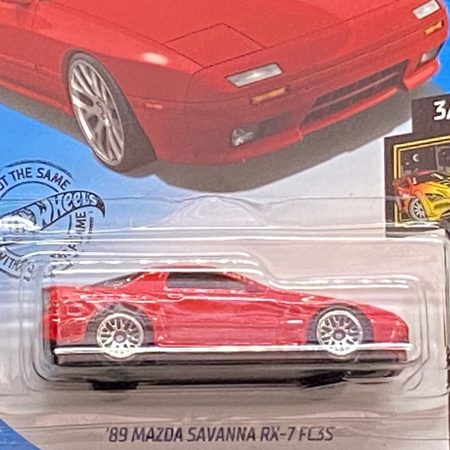 2020 Nightburnerz / '89 Mazda Savanna RX-7 FC3S / '89 マツダ サバンナ RX-7 FC3S