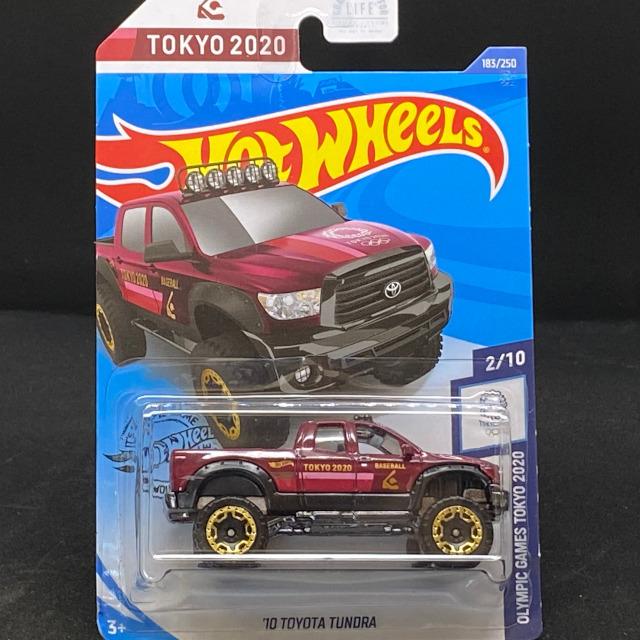 GHC92_10-Toyota-Tundra_MRN_01.jpg