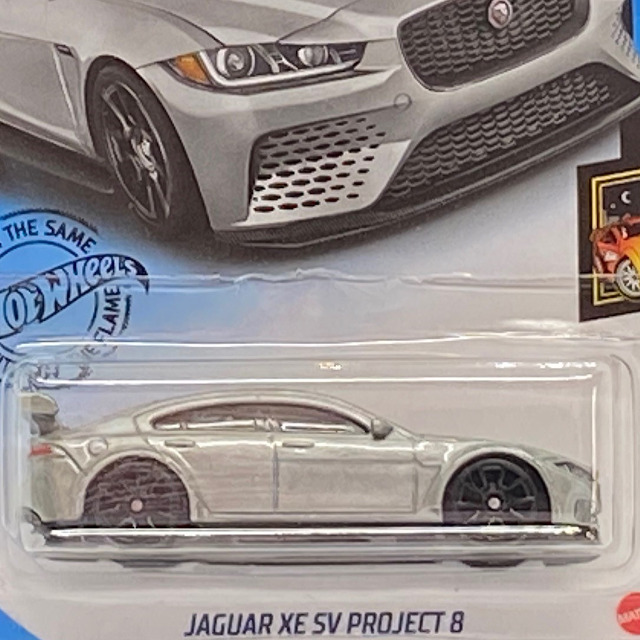 2020 Nightburnerz / Jaguar XE SV Project8 / ジャガー XE SV プロジェクト8?